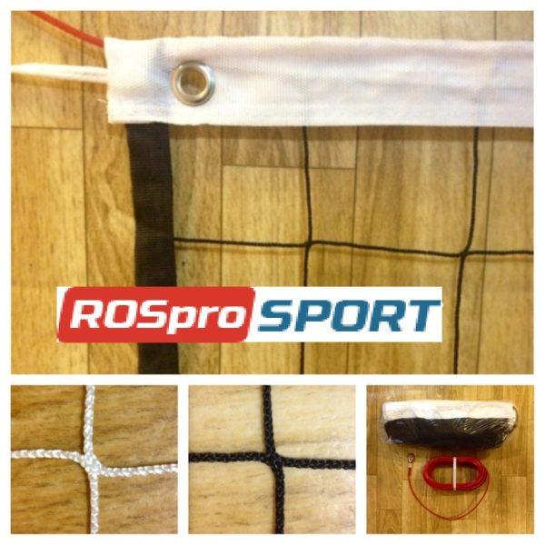 Сетка волейбольная, нить 3 мм, стальной трос 3 мм 1